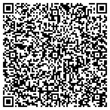 QR-код с контактной информацией организации № 38 ОТДЕЛЕНИЕ ПОЧТОВОЙ СВЯЗИ, ГП