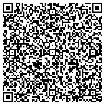 QR-код с контактной информацией организации № 39 ОТДЕЛЕНИЕ ПОЧТОВОЙ СВЯЗИ, ГП