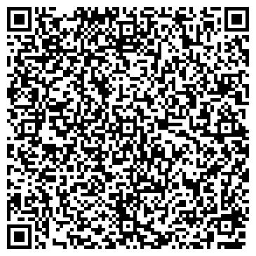 QR-код с контактной информацией организации № 42 ОТДЕЛЕНИЕ ПОЧТОВОЙ СВЯЗИ, ГП