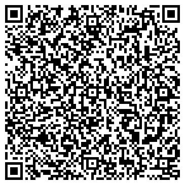 QR-код с контактной информацией организации № 43 ОТДЕЛЕНИЕ ПОЧТОВОЙ СВЯЗИ, ГП