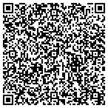 QR-код с контактной информацией организации № 44 ОТДЕЛЕНИЕ ПОЧТОВОЙ СВЯЗИ, ГП