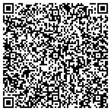 QR-код с контактной информацией организации № 49 ОТДЕЛЕНИЕ ПОЧТОВОЙ СВЯЗИ, ГП