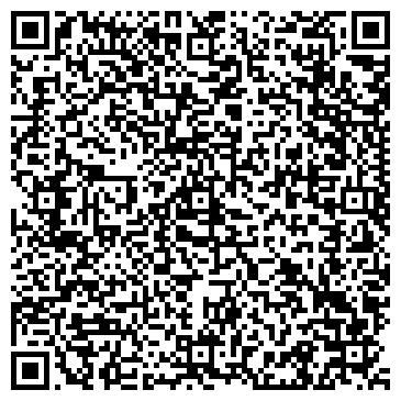QR-код с контактной информацией организации № 50 ОТДЕЛЕНИЕ ПОЧТОВОЙ СВЯЗИ, ГП