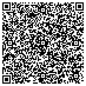 QR-код с контактной информацией организации № 59 ОТДЕЛЕНИЕ ПОЧТОВОЙ СВЯЗИ, ГП