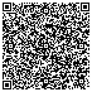 QR-код с контактной информацией организации № 73 ОТДЕЛЕНИЕ ПОЧТОВОЙ СВЯЗИ, ГП