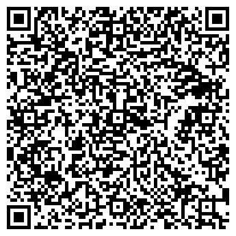 QR-код с контактной информацией организации ПЕРЕГОВОРНЫЙ ПУНКТ № 13