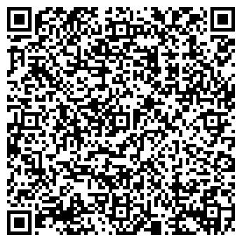 QR-код с контактной информацией организации ПЕРЕГОВОРНЫЙ ПУНКТ № 17