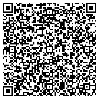QR-код с контактной информацией организации ПЕРЕГОВОРНЫЙ ПУНКТ № 43