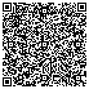 QR-код с контактной информацией организации ПЕРЕГОВОРНЫЙ ПУНКТ № 50