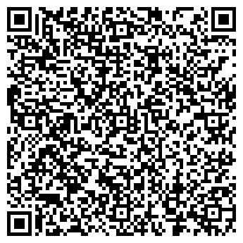 QR-код с контактной информацией организации ПЕРЕГОВОРНЫЙ ПУНКТ № 56