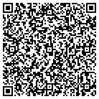 QR-код с контактной информацией организации ПЕРЕГОВОРНЫЙ ПУНКТ № 58