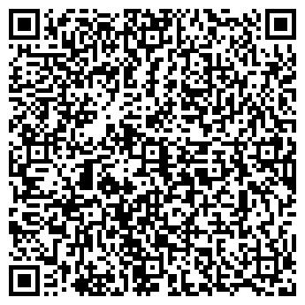 QR-код с контактной информацией организации ПЕРЕГОВОРНЫЙ ПУНКТ № 74
