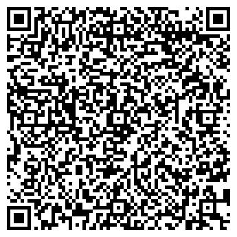 QR-код с контактной информацией организации ПЕРЕГОВОРНЫЙ ПУНКТ № 82