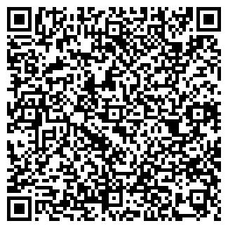 QR-код с контактной информацией организации ООО СПЕЦСВЯЗЬ