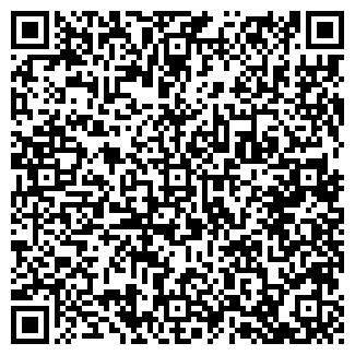QR-код с контактной информацией организации АЙ-ПОЙНТ