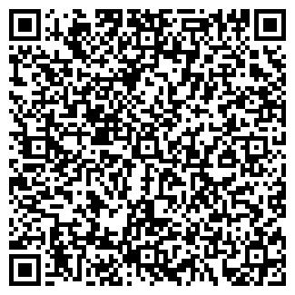 QR-код с контактной информацией организации № 1 ЛИЦЕЙ, МОУ
