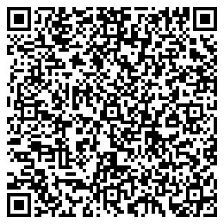 QR-код с контактной информацией организации № 3 ЛИЦЕЙ, МОУ