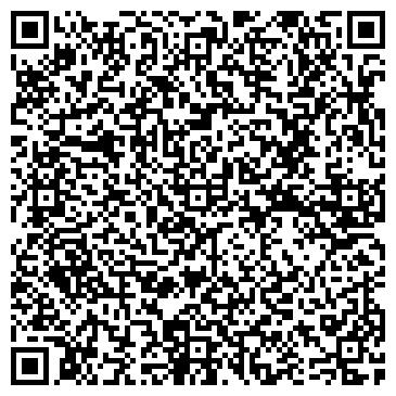 QR-код с контактной информацией организации АДМИНИСТРАЦИИ Г. ИРКУТСКА АВИАЦИОННЫЙ ЛИЦЕЙ, МОУ