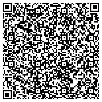QR-код с контактной информацией организации ЛИЦЕЙ ИРКУТСКОГО ГОСУДАРСТВЕННОГО ПЕДАГОГИЧЕСКОГО УНИВЕРСИТЕТА, ГОУ