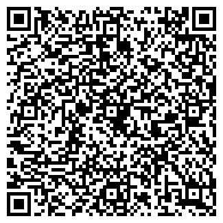 QR-код с контактной информацией организации № 4 ДШИ