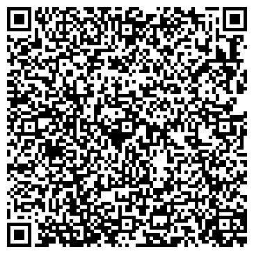 QR-код с контактной информацией организации ДЕТСКАЯ ОБЛАСТНАЯ ШКОЛА ИСКУССТВ ГОУ ДОД