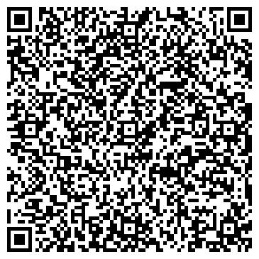 QR-код с контактной информацией организации ДЕТСКАЯ ХУДОЖЕСТВЕННАЯ ШКОЛА № 3 МОУ ДОД