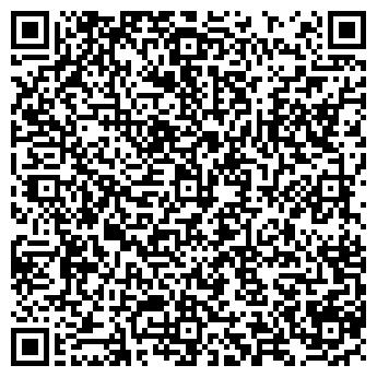 QR-код с контактной информацией организации ОБЛАСТНАЯ ШКОЛА ИСКУССТВ