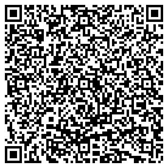 QR-код с контактной информацией организации ДЮСШ КУЙБЫШЕВСКОГО РАЙОНА
