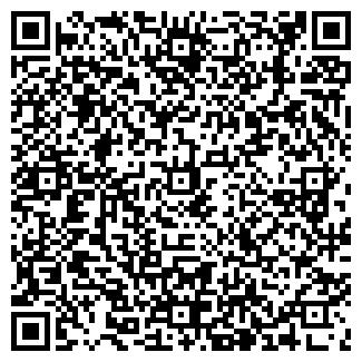 QR-код с контактной информацией организации ШКОЛА РОМАНОВА