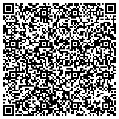 QR-код с контактной информацией организации № 4 ВСПОМОГАТЕЛЬНАЯ ШКОЛА-ИНТЕРНАТ ДЛЯ ДЕТЕЙ-СИРОТ
