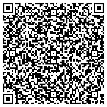 QR-код с контактной информацией организации № 5 ВСПОМОГАТЕЛЬНАЯ ШКОЛА-ИНТЕРНАТ