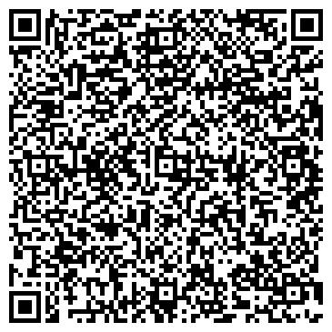 QR-код с контактной информацией организации № 6 ВСПОМОГАТЕЛЬНАЯ ШКОЛА-ИНТЕРНАТ