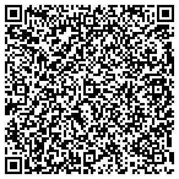 QR-код с контактной информацией организации № 7 ВСПОМОГАТЕЛЬНАЯ ШКОЛА-ИНТЕРНАТ