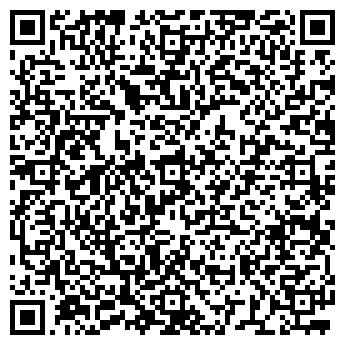 QR-код с контактной информацией организации № 13 ШКОЛА-ИНТЕРНАТ