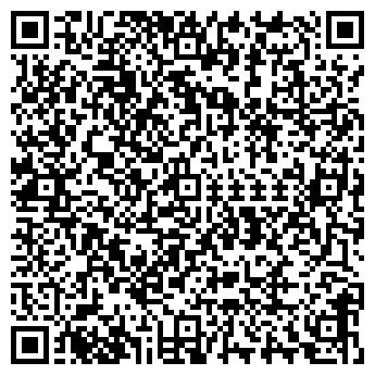 QR-код с контактной информацией организации № 20 ШКОЛА-ИНТЕРНАТ