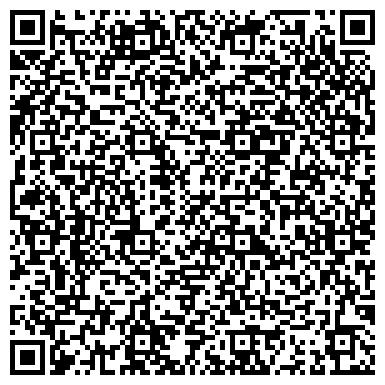 QR-код с контактной информацией организации Байкальский инспекторский участок ГИМС