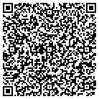 QR-код с контактной информацией организации № 8 ЛЕНИНСКОГО РАЙОНА