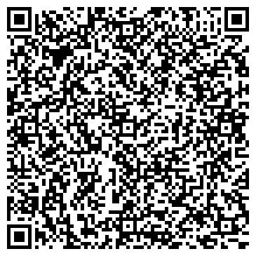 QR-код с контактной информацией организации БОЛЬНИЦА ЗАВОДА ИМ. В. В. КУЙБЫШЕВА