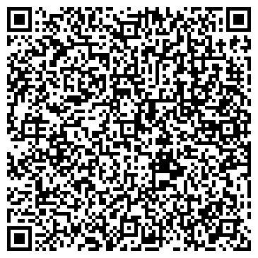 QR-код с контактной информацией организации ОБЛАСТНАЯ ПСИХИАТРИЧЕСКАЯ БОЛЬНИЦА № 3
