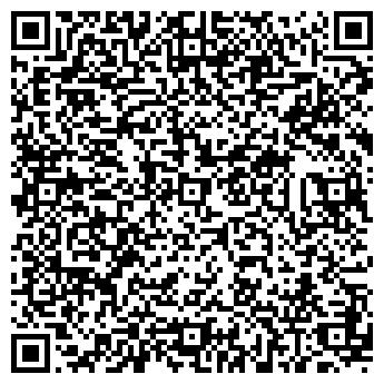 QR-код с контактной информацией организации СТОМОТОЛОГИЧЕСКАЯ КЛИНИКА