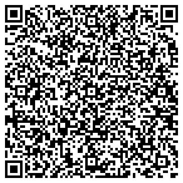QR-код с контактной информацией организации ВОЕННЫЙ ГОСПИТАЛЬ В/Ч 67657 ГУ МОРФ