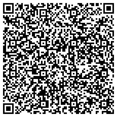 QR-код с контактной информацией организации БАЙКАЛ СПОРТИВНО-ОЗДОРОВИТЕЛЬНОЕ ПРЕДПРИЯТИЕ, ООО