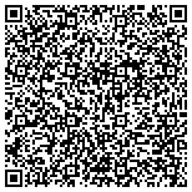 QR-код с контактной информацией организации ГОЛЬФСТРИМ ВОДНО-ОЗДОРОВИТЕЛЬНЫЙ КОМПЛЕКС, ООО