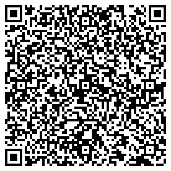 QR-код с контактной информацией организации МОЛОЧНАЯ КУХНЯ МУЗ
