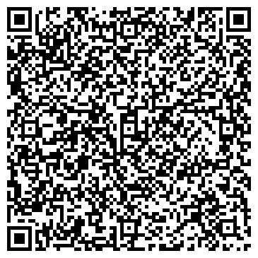 QR-код с контактной информацией организации АЗА-БАЙ-ЭЛ ОО