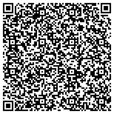 QR-код с контактной информацией организации № 23 ПРОФЕССИОНАЛЬНЫЙ ЛИЦЕЙ ПРОИЗВОДСТВЕННЫЙ ЦЕХ