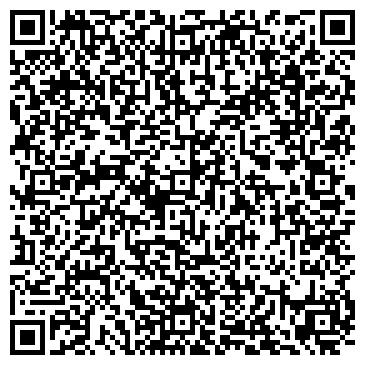 QR-код с контактной информацией организации МОСПРАВОВЕД
