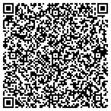 QR-код с контактной информацией организации АЗИЗ-ТАБАК ОСОО