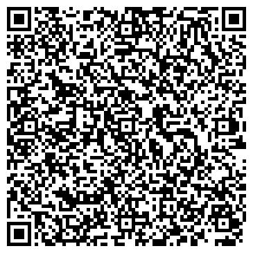 QR-код с контактной информацией организации № 23 ПРОФЕССИОНАЛЬНЫЙ ЛИЦЕЙ, ГОУ