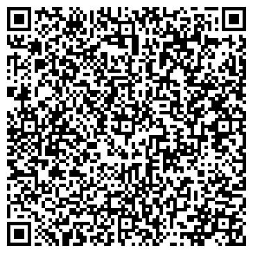 QR-код с контактной информацией организации № 38 ПРОФЕССИОНАЛЬНЫЙ ЛИЦЕЙ, ГОУ